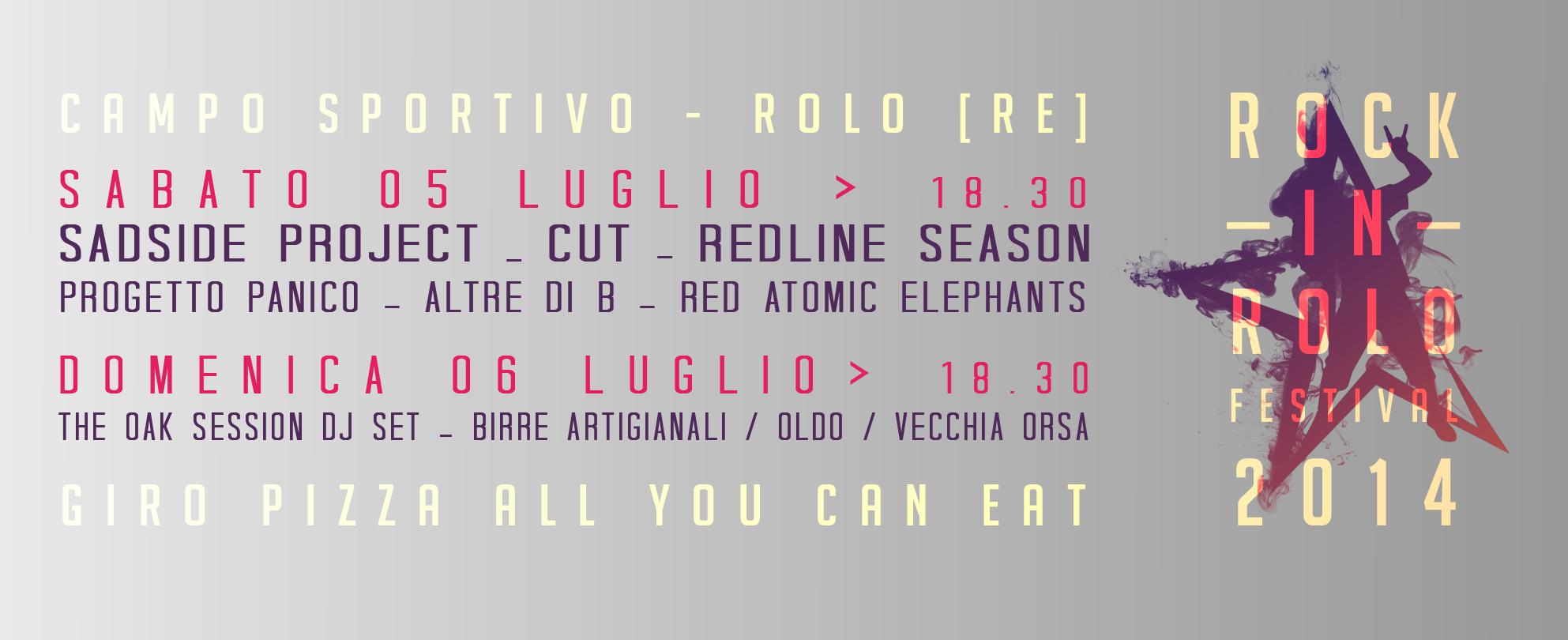 RirFestival2014